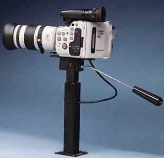 sk 1830 pan tilt camera